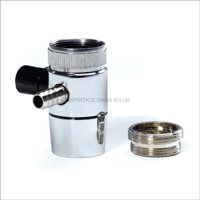 Переходник для смесителя самогонного аппарата самогонный дистиллятор антоныч