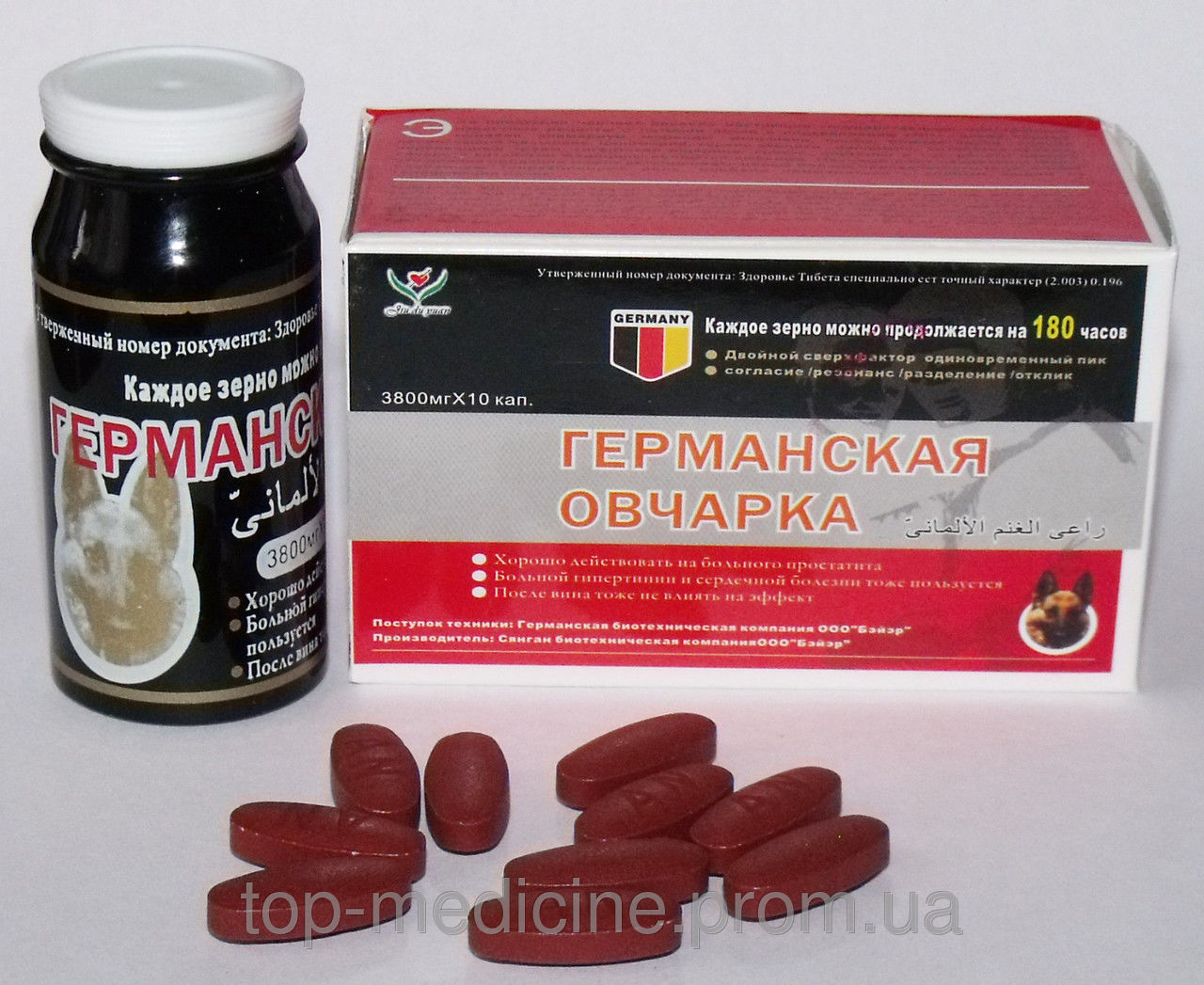 красные таблетки потенции