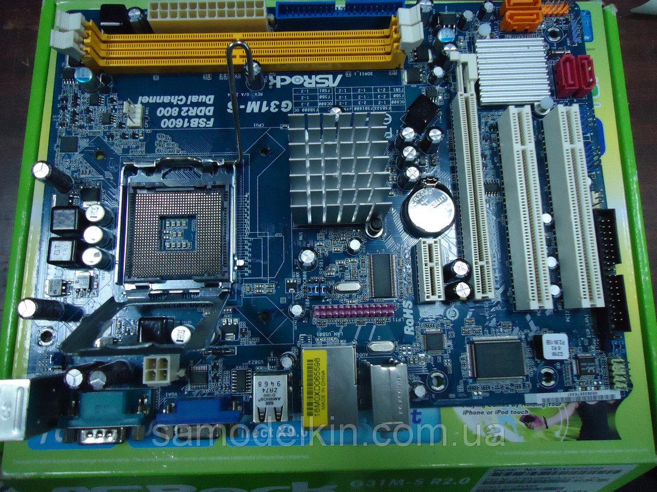 Asrock G31M-S R2.0 Intel Linux