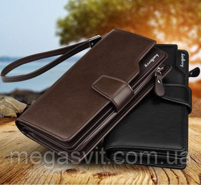 ce3c74613717 Мужской портмоне коричневый Baellerry Business (кошелек Баелери Бизнес)
