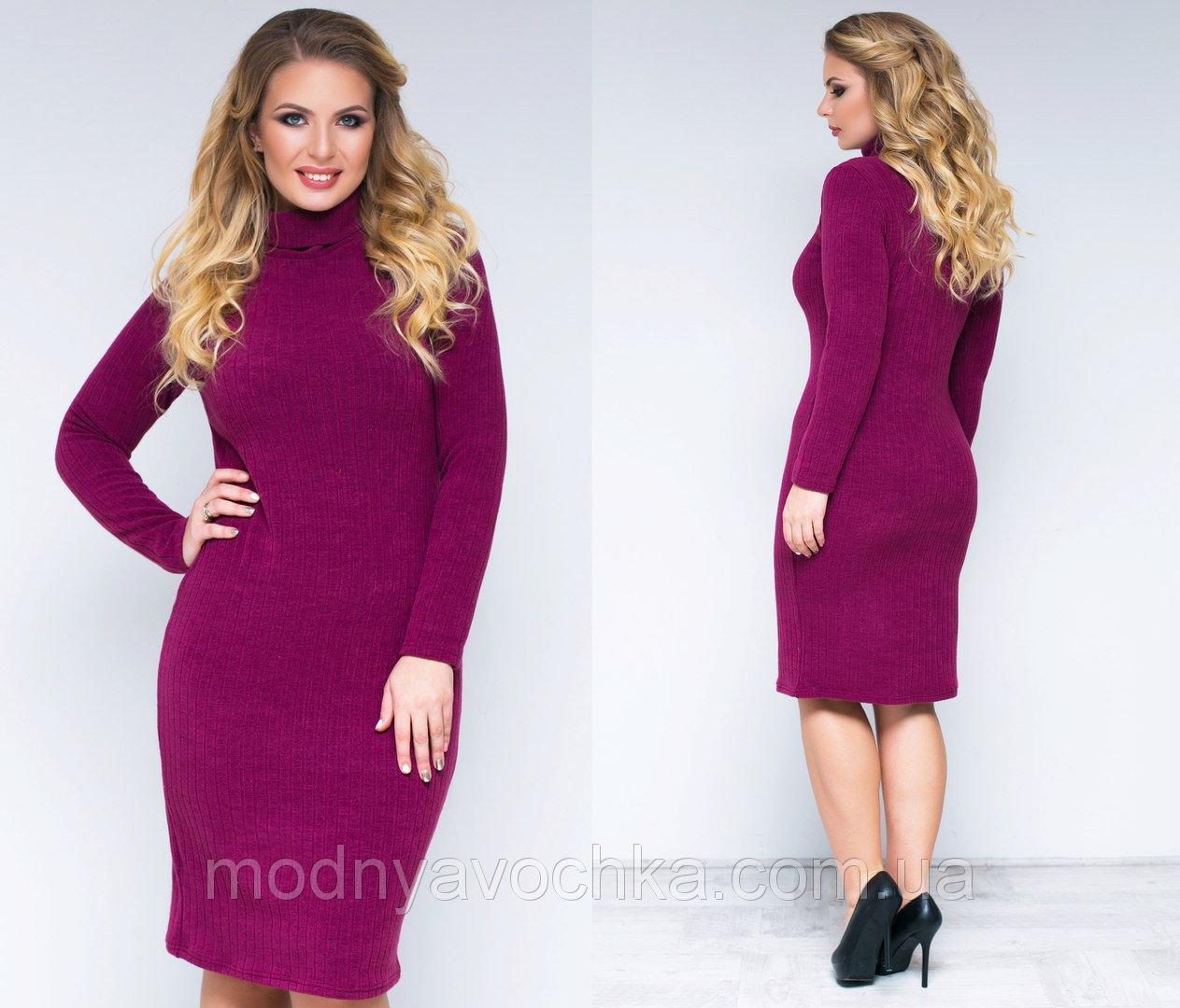 Батальна сукня соковитого кольору b658ceb8770e5