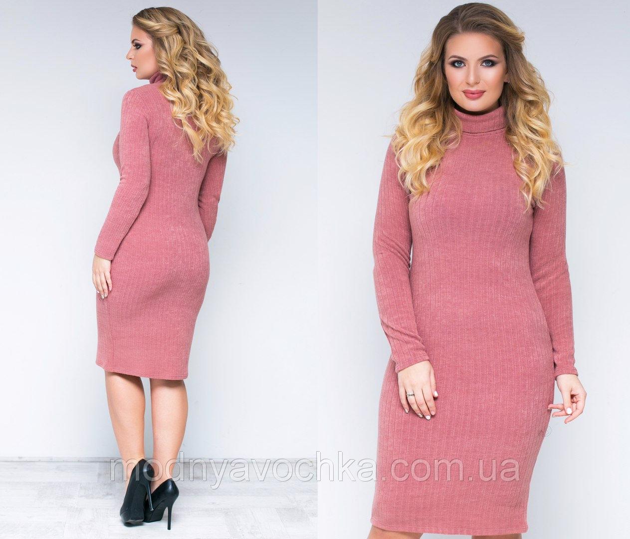 1d3d629f4c5 Молодежное повседневное платье больших размеров - Товары - Интернет ...