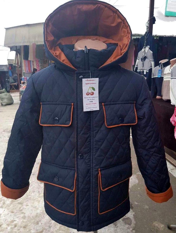 Демісезонна куртка для хлопчика - Товари - Купити стильні сукні ... 48dc116ffeb7a