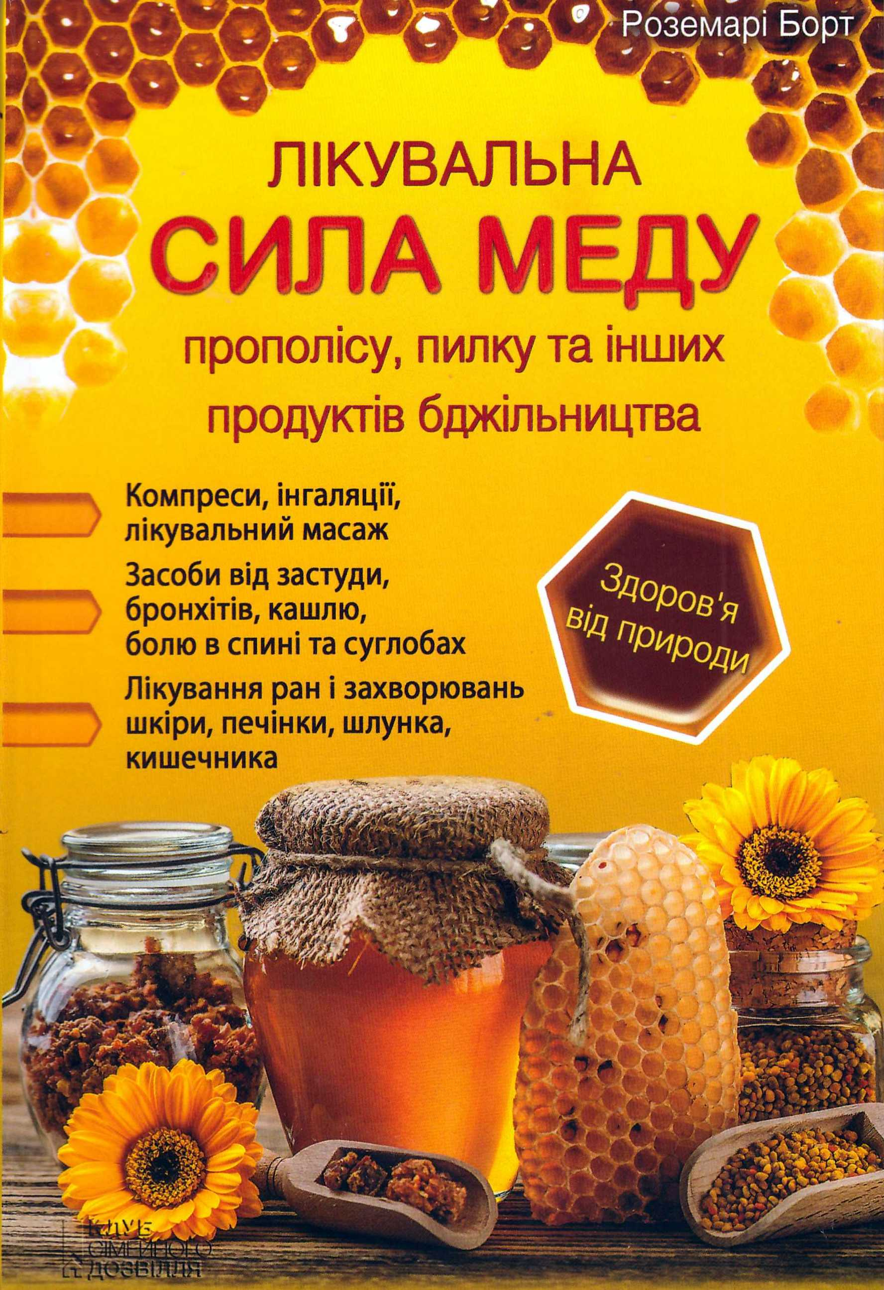 район, Тихвинское можно ли зимовать на меду из подсолнухов афоризмы