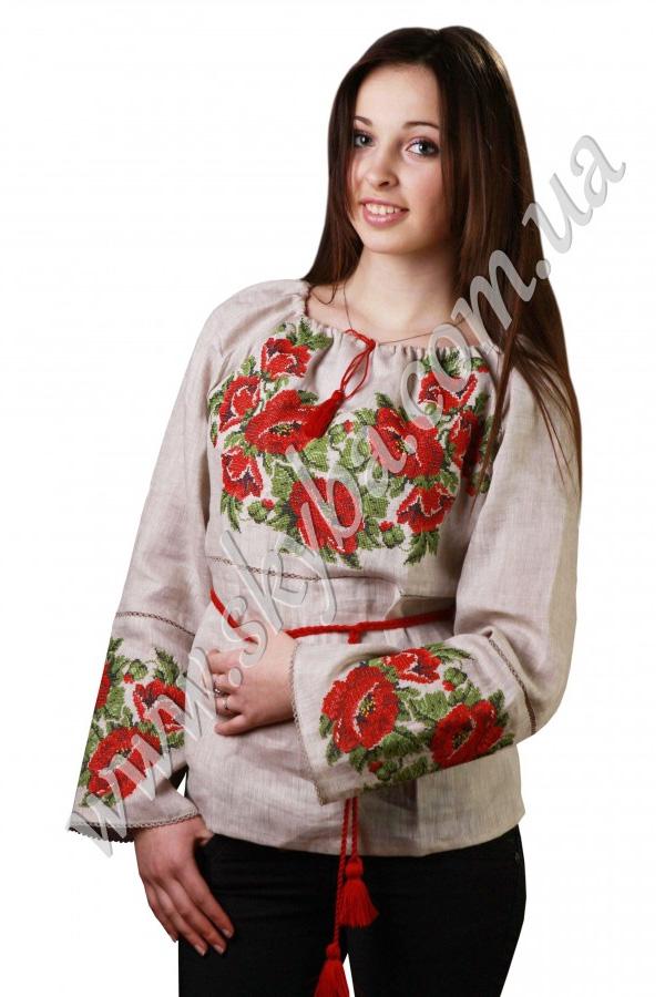 Блузка 44 Купить