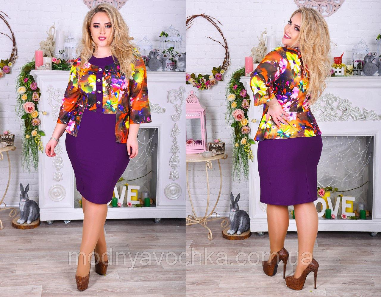 Кольорова жіноча сукня великих розмірів - Товари - Інтернет-магазин ... 58453823d9cb3