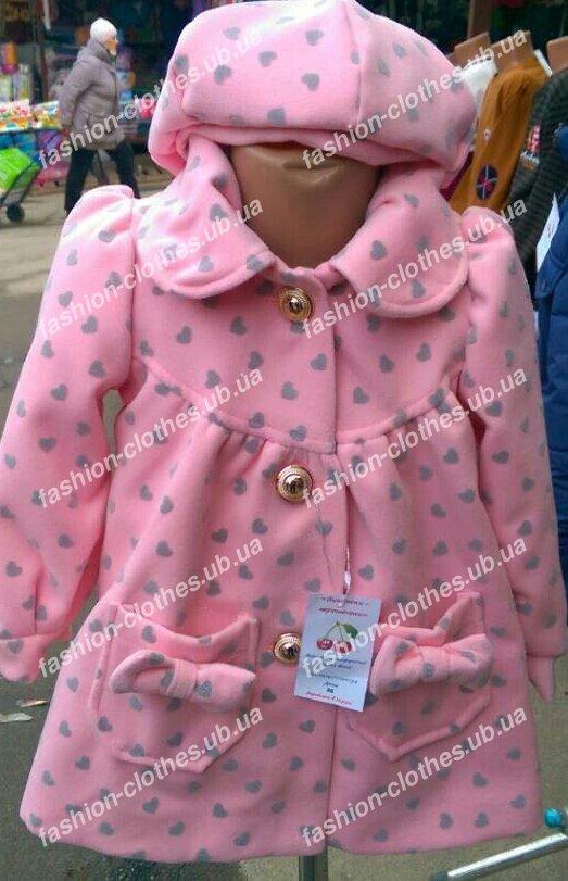 Демісезонне пальто з беретом для дівчинки - Товари - Купити стильні ... 626db1a93cfa1