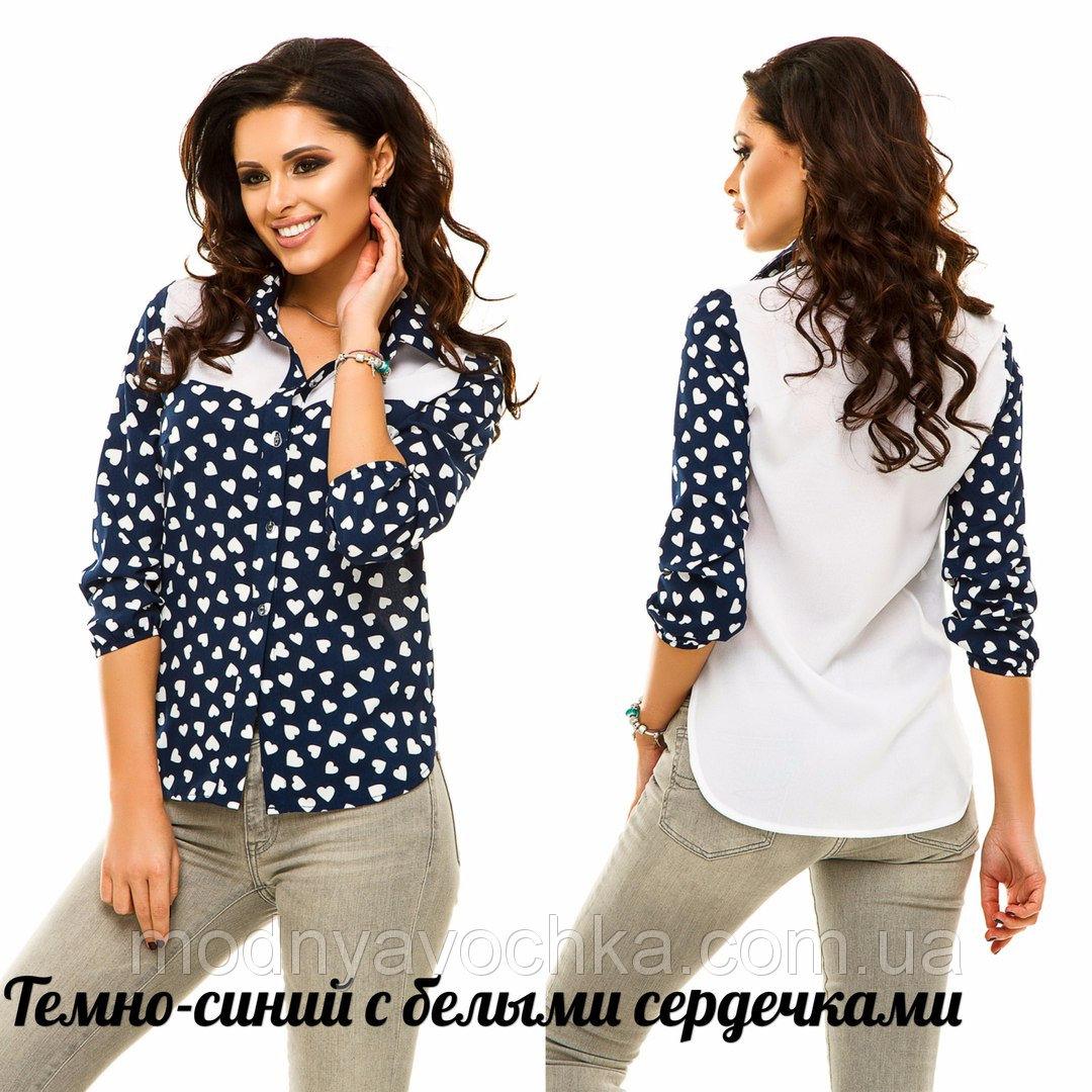 1112106c58b Рубашка оригинальная женская - Товары - Интернет-магазин