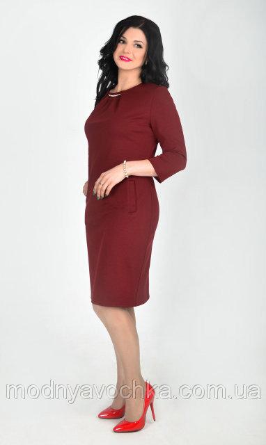 Жіноча модна сукня батальних розмірів - Товари - Інтернет-магазин ... 17b51c7059c8e