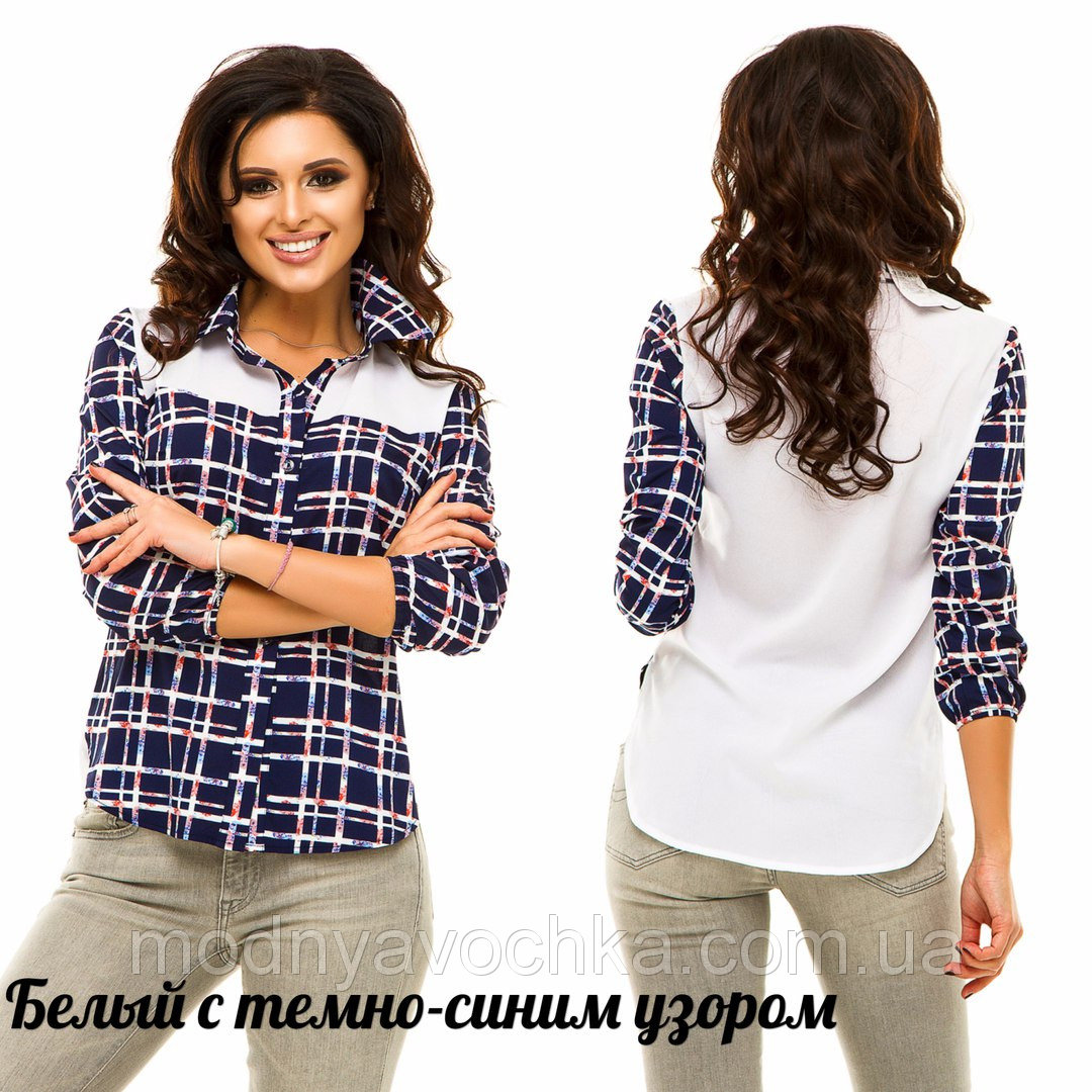 Сорочка жіноча - Товари - Інтернет-магазин