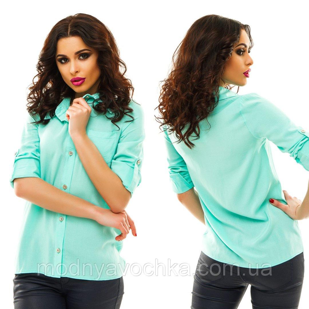 5cd70386e74 Модная женская рубашка длинный рукав - Товары - Интернет-магазин ...