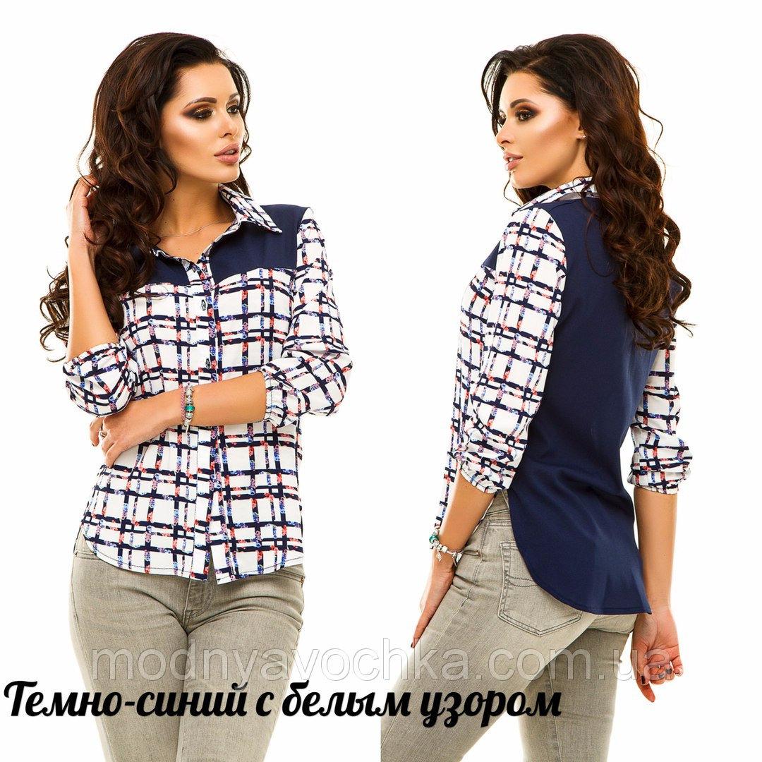 b3d68495419 Рубашка женская - Товары - Интернет-магазин