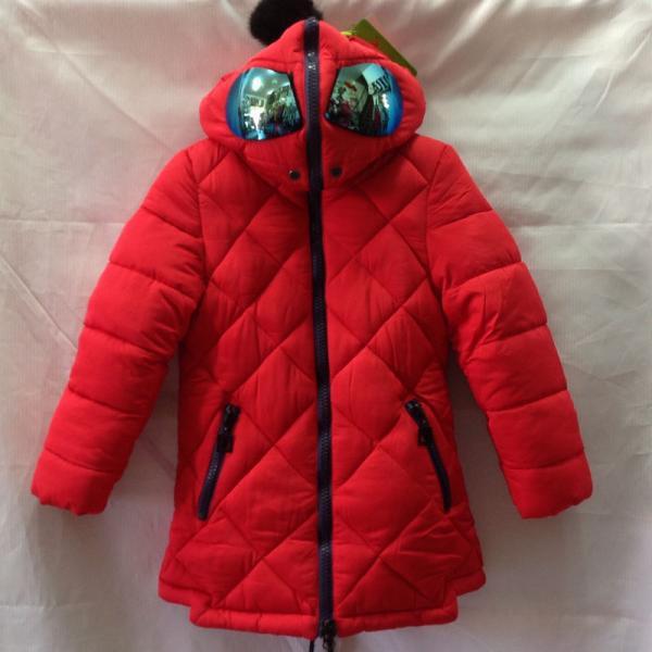 Куртки Зимние Оптом