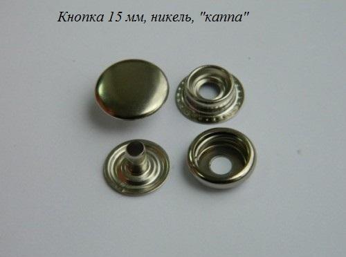 20e4c7bedc64d Кнопки для одежды