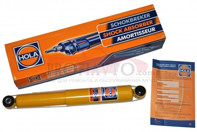 Купить газомаслянные амортизаторы на ваз 2107 в екатеринбурге