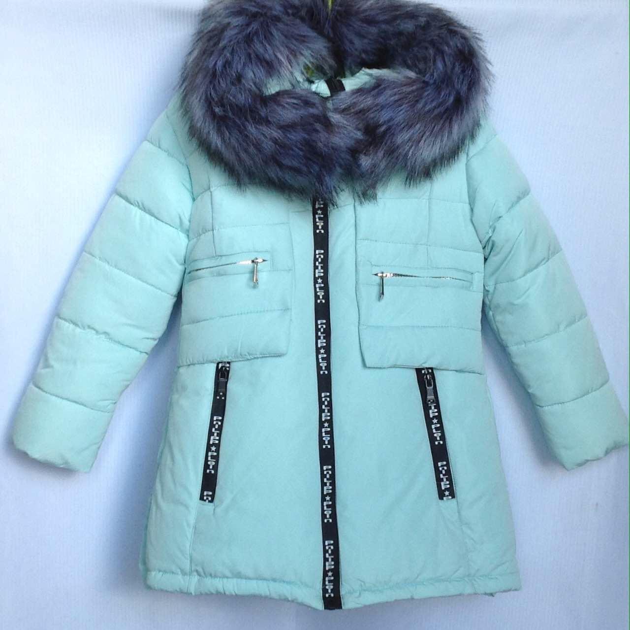 Дитяча зимова куртка для дівчинки оптом 116-140 - Товари - Дитячий ... 1275e667203e0