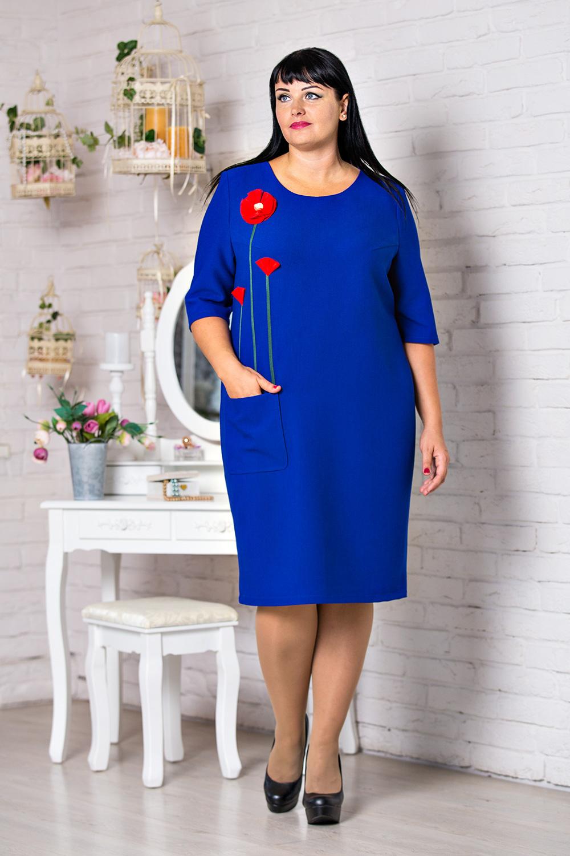 Жіноче плаття fed7e521a2221