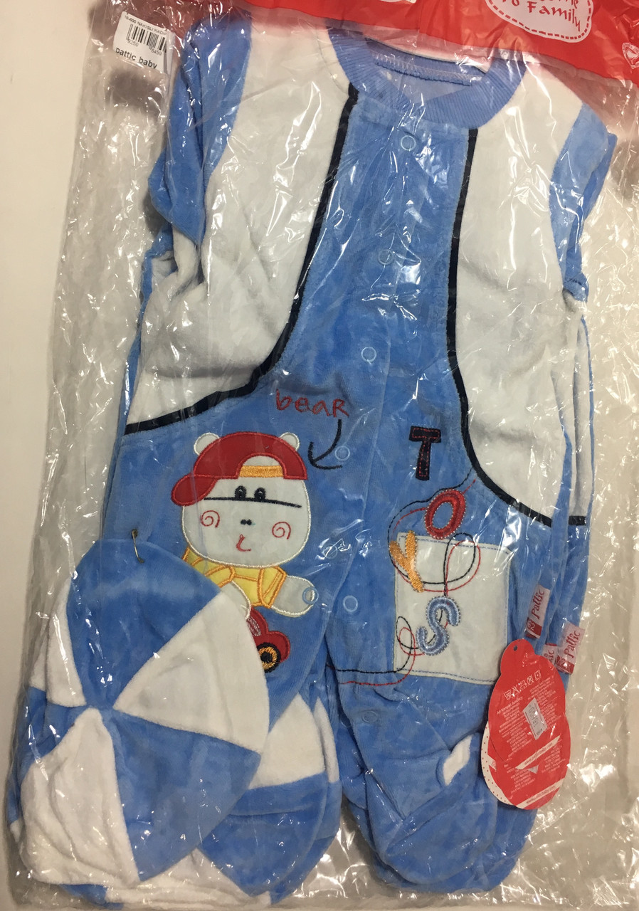 Костюм тройка для малышей оптом 62-68-74 - Товары - Дитячий одяг ... cdcc422bdbf78