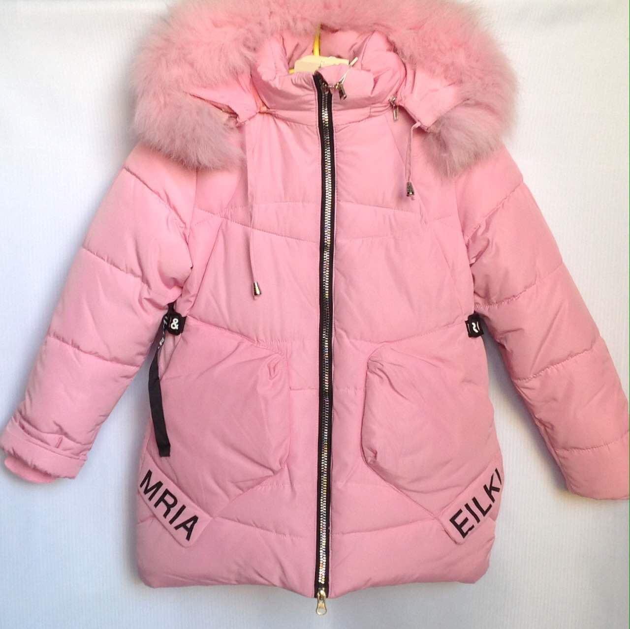 Куртка дитяча зимова оптом 128-152 рожева - Товари - Дитячий одяг ... 8610c05f8f7f9