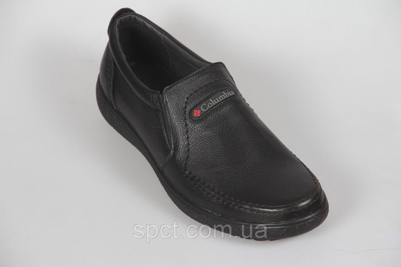 50253a665ab00f Чоловічі шкіряні черевики 46 - Товари - Спецодяг, камуфляж, берци ...