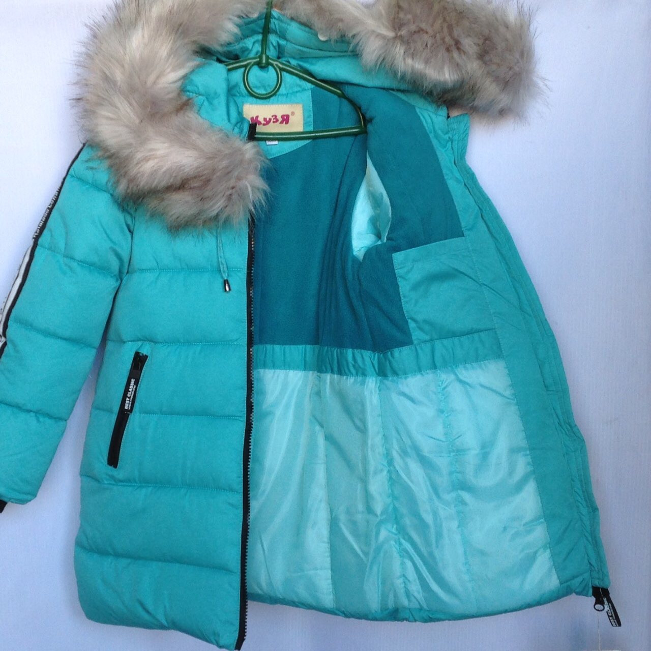 Купить Куртки Детские Зима Оптом