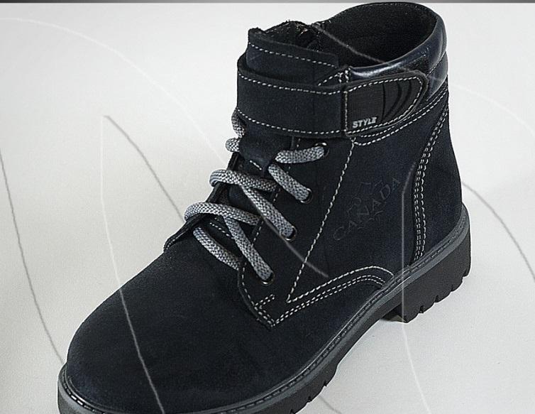 Дитячі черевики Masheros 161 купити в Ужгороді - Товари -