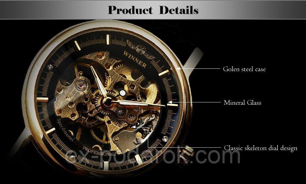 Чоловічий механічний годинник скелетон Winner Skeleton. loading... Наведіть  курсор 52eaee01a7898