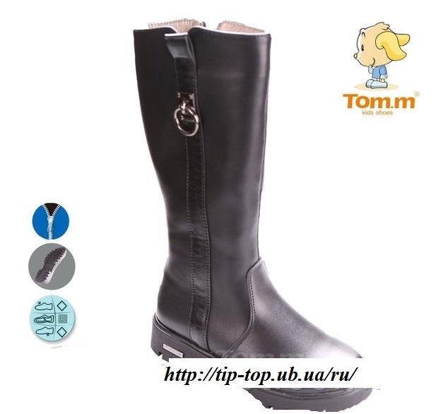 d333a89a27dfd9 Чоботи зимові для дівчинки Tom.m - Товари -