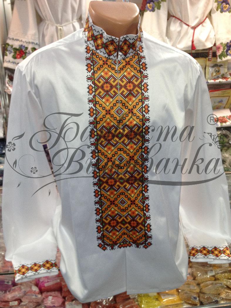 Заготовка для вышивки мужской сорочки СЧ - 3 цена 4775971621fca