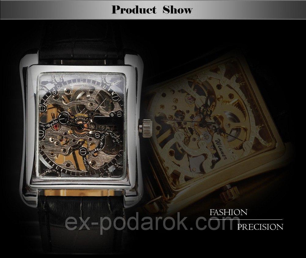 Годинник чоловічий наручні прямокутні механічні Winner Skeleton New Silver.  Наведіть курсор 1ba0c4292d5c6