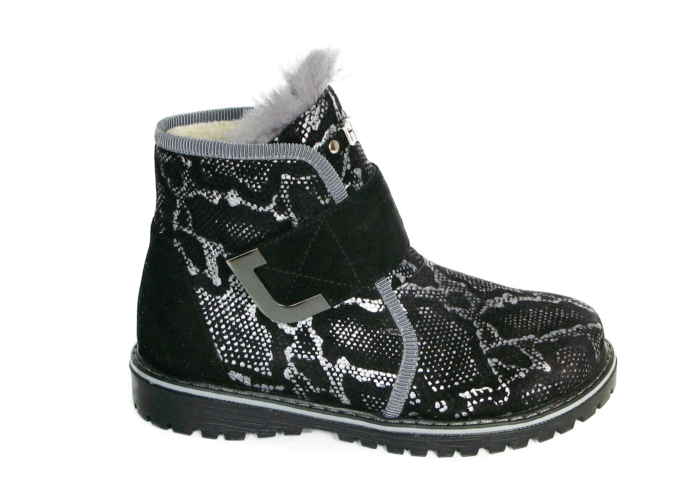 fbe9ef7ee Сапоги с мехом купить в розницу - Товары - Брендовая обувь ...