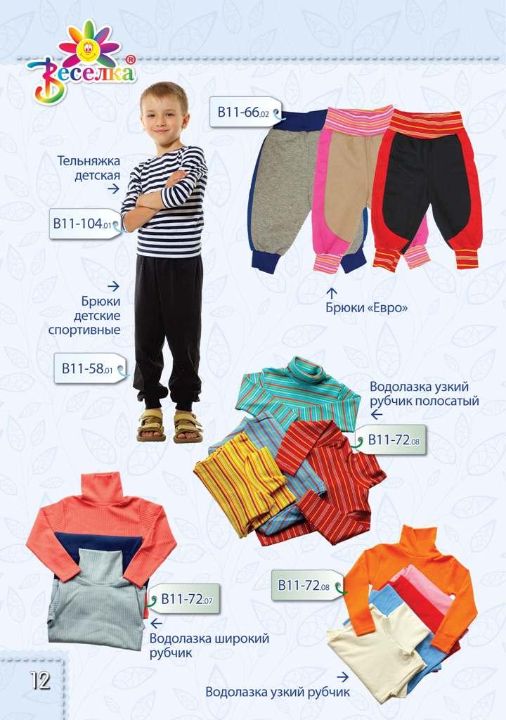 Очень Дешево Одежда С Доставкой