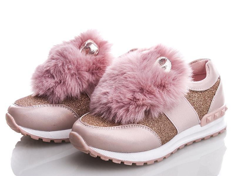 Туфлі для дівчинки Waldem 26-31 - Товари -