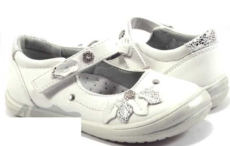 Туфлі для дівчинки Apawwa 25-30 - Товари -