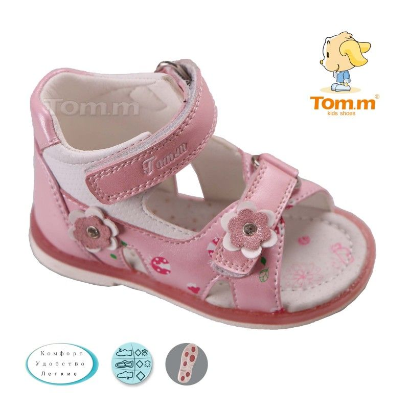 Босоніжки для дівчинки Tom.m.17-22 - Товари -