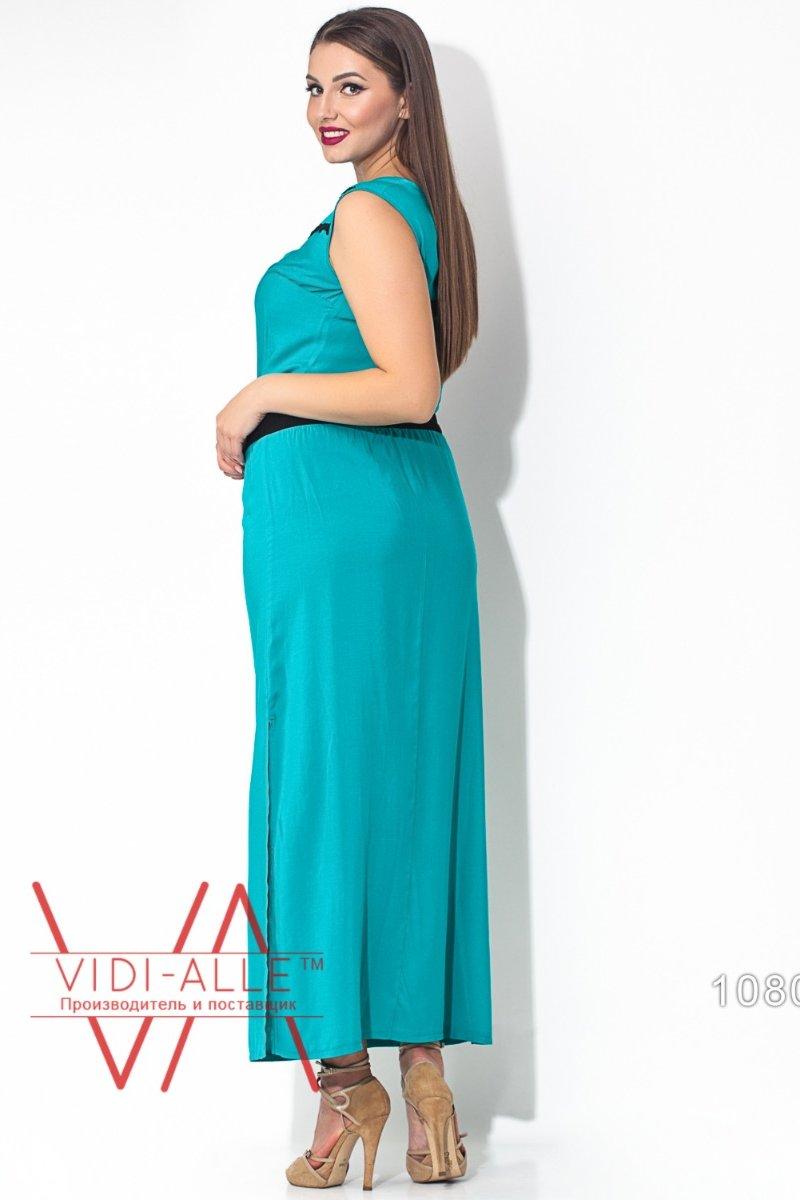 5adfb7495765 Летнее Платье Макси (Бирюза) 1080 2 - Товары - Заказать вещи через ...