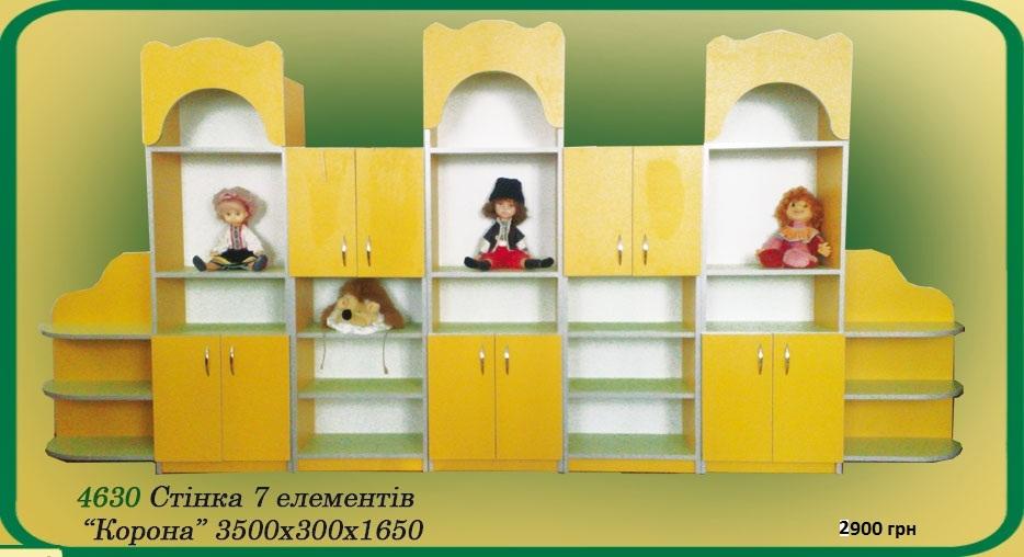 Мебель для детского сада - товары - львовская мебельная комп.