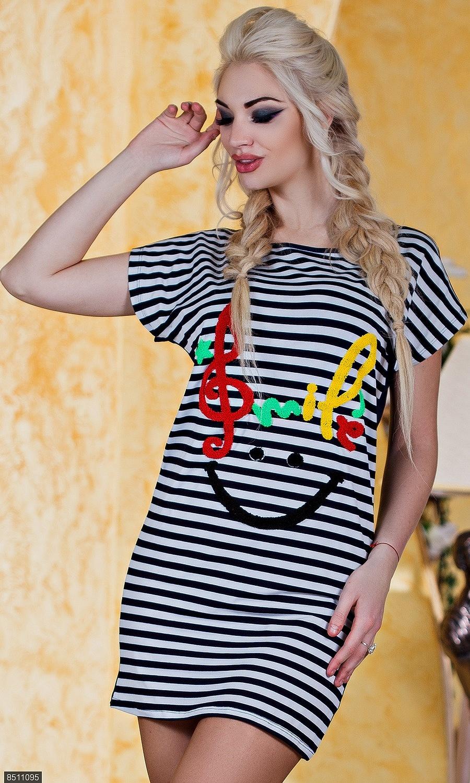 f24cb3335c4 Платье 8511095 Лето 2016 Турция - Товары - Заказать вещи через ...