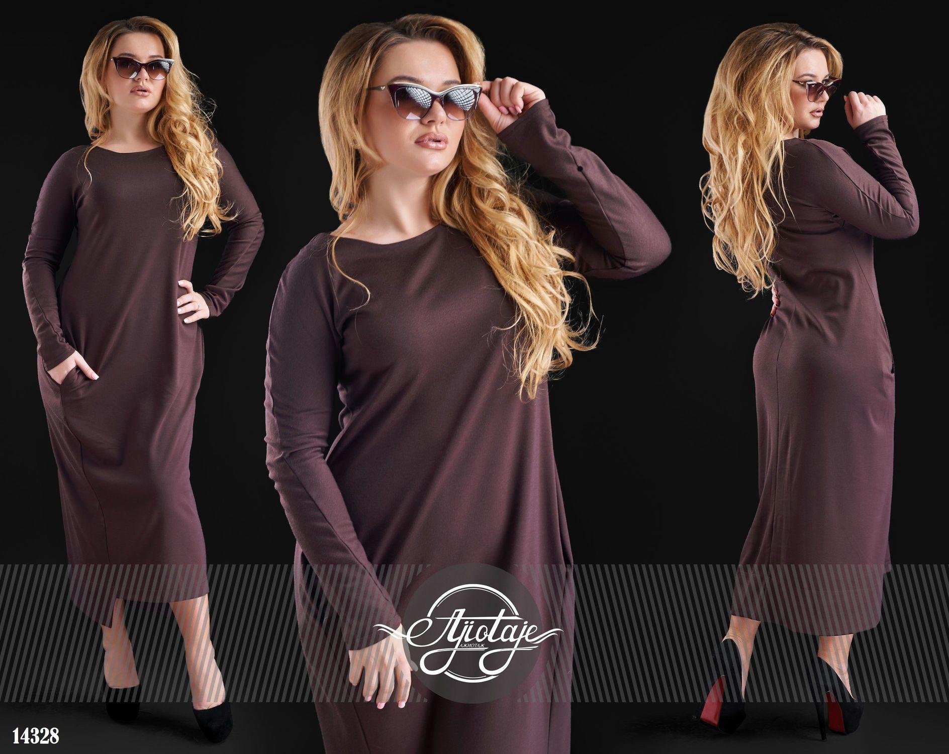 e167a9219f8d Платье - 14328 (шоколад) - Товары - Заказать вещи через интернет ...