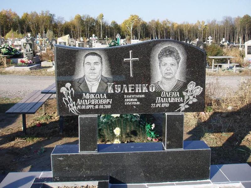 Недорогие памятники фото на могилу образцы заказ памятника на могилу в москве