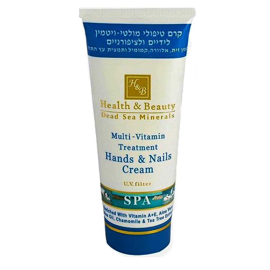Мультивітамінний оздоровлюючий крем для рук і нігтів Health   Beauty  Multi-Vitamin Treatment Hand   Nail Cream 80b783f489aef