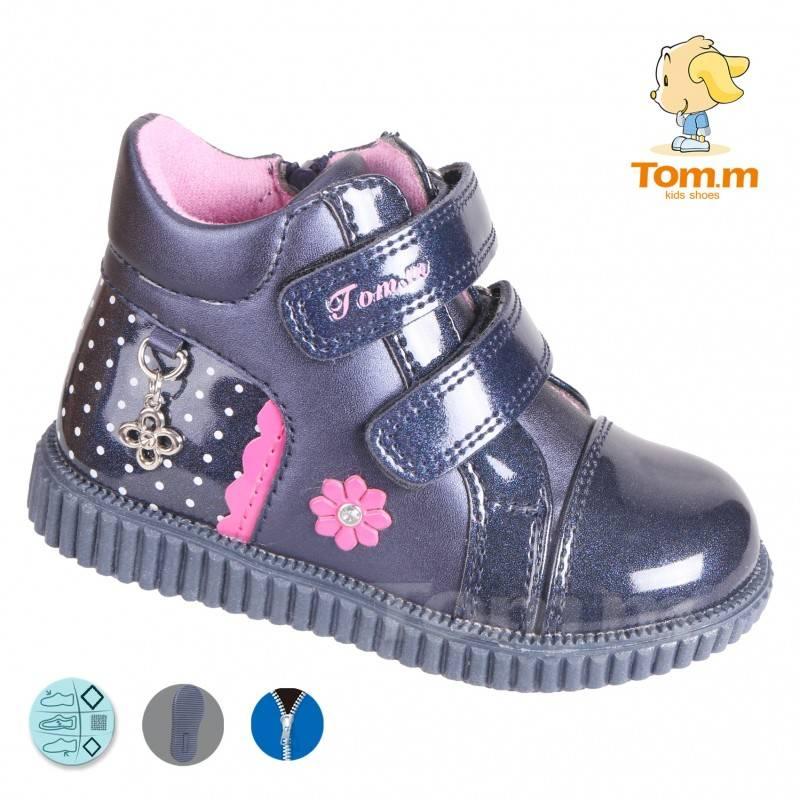 Черевики для дівчинки Tom.m. 22-26 - Товари -