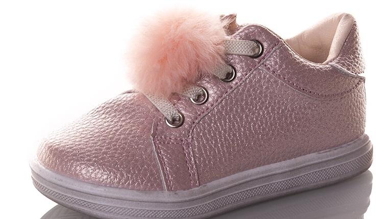 Туфлі для дівчинки Сонце 21-26 - Товари -