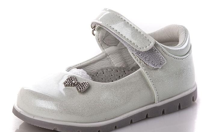 Туфлі для дівчинки 22-27 - Товари -