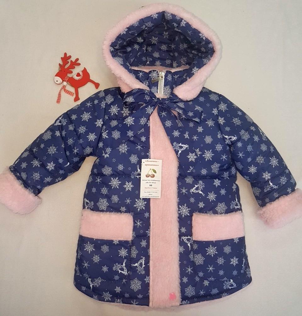 Зимова стильна куртка для дівчинки - Товари - Купити стильні сукні ... 14304c7afbc37
