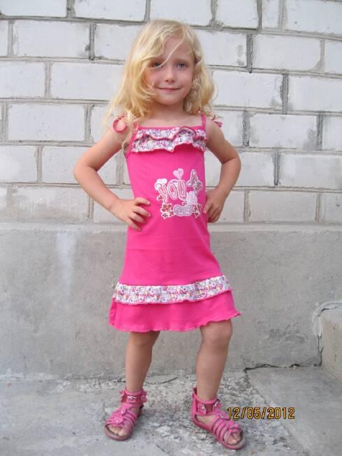 зимняя одежда для маленьких детей купить