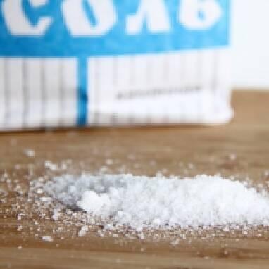 """Хочете купити кухонну харчову виварну сіль """"Екстра""""? Тоді Вам сюди!"""