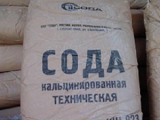 Хочете купити соду кальциновану в Україні? Ми продаємо!
