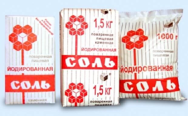 Продаётся соль пищевая йодированная
