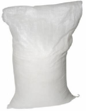 Купити сіль технічну пропонує «Гал-Експоторг»!
